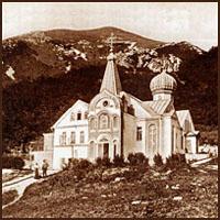 Второ-Афонский Свято-Успенский Бештаугорский монастырь